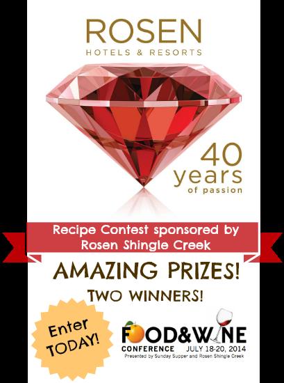 Rosen-Contest-Enter-Today