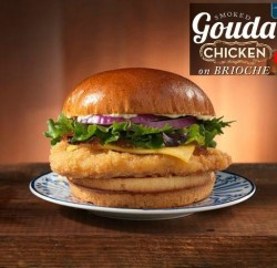 Wendy's Smoked Gouda Chicken on Brioche #Giveaway #ad slider