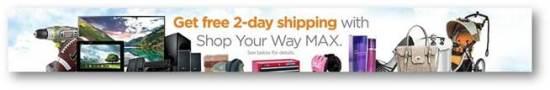 Shop Your Way Max 1